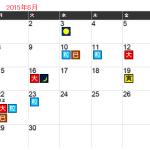 2015(平成27)年6月の開運日は・・・