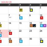 満月が2回、天赦日など 2015(平成27)年7月の開運日カレンダー